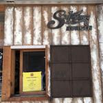 さくらバーガー - お店の窓口(?)♪