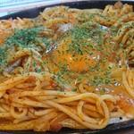 BON - 料理写真:マカホンアボロニャーザ650円トッピングタマゴ50円