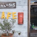 にちにち食堂 -