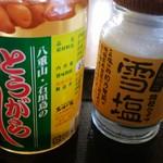 五升庵 - コーレーグースと雪塩