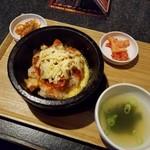 本場韓国料理 沙蘭蛮 - ランチ「チーズタッカルビ石焼ビビンバ (1180円)」