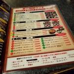 本場韓国料理 沙蘭蛮 - 食べ放題ランチ