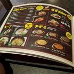 本場韓国料理 沙蘭蛮 - ビビンバ・チヂミなど