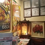 本場韓国料理 沙蘭蛮 - 入口入ったとこ