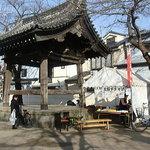 1001386 - 連馨寺の境内にあります