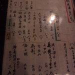 Tachibana - 日本酒のラインナップが見事