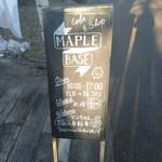 メープルベース - 看板