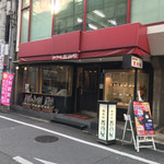 薔薇屋 - 店の外観