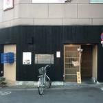 100104757 - 武蔵小山駅から3分