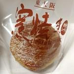 ルジャンドル - 窯焼きシュークリーム(216円)