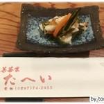 魚菜茶家 たへい - 料理写真: