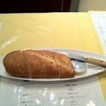 パズルドット - ランチの自家製パン