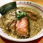 麺や 江陽軒 - 料理写真: