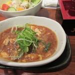 すいば - お魚とパプリカのマーボー豆腐