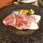 焼肉ホルモンブンゴ - 上上ハラミ