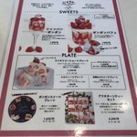 BonBon BERRY cafe - メニュー