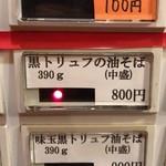 100115988 - メニュー(2018.11)