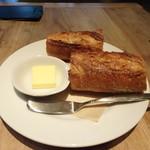 ロイヤルガーデンカフェ - セットのパン