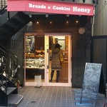 Honey - 小さなお店です