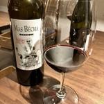 100117150 - 赤ワイン