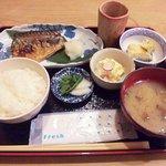 10012643 - 焼き魚定食