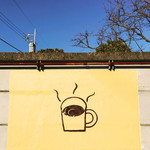 モカ自家焙煎コーヒー店 -