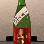 日本酒Bar やわらぎ - 山本 純米吟醸 備前雄町