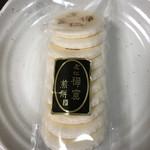 松寿軒 - 優しい味わいの麩焼煎餅です(о´∀`о)