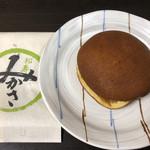 松寿軒 - ふんわり、しっとりした生地。お上品な甘さのどら焼きです(о´∀`о)