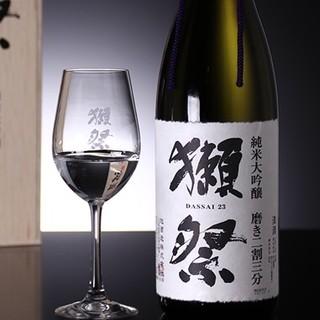 獺祭や新政などの日本酒を多数取り揃えております。