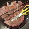 Shichirinyakiten - 料理写真:上たん 1500円