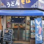 天亀そば - お店の入口