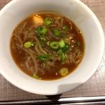 ヤキニク銀河 - カレー麺 小