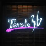 タボラ36 -