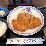 とんかつ加茂 - 料理写真:ロースかつ定食ランチ