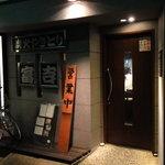 10013005 - JR本八幡駅から徒歩3分