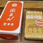 100132712 - 肉まん(3個780円)、シューマイ(15個765円)