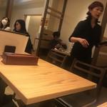 福島屋 -