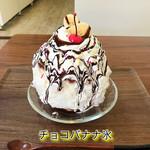 かき氷専門店 甘味屋 うま助 - 料理写真:
