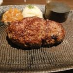 ハンバーグ&ステーキ 黒毛和牛 腰塚 -