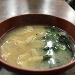 金時食堂 - わかめと揚げの味噌汁(2019.1.15)