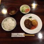 キッチンパパ - ハンバーグ クリームコロッケ  ¥1000