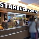 スターバックス・コーヒー - スターバックス・コーヒー 静岡駅 新幹線ラチ内店