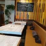 SPAIN Kitchen OCHO - 内観(19-01)