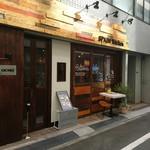SPAIN Kitchen OCHO - 外観(19-01)