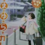 TSUNAMI - 店内で売っていた「たまゆら」カレー