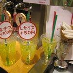 飲む酢エキスプレ・ス・東京 - カップサイズのサンプル。