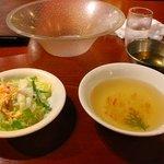 10014551 - オリジナルコンソメスープとサラダ