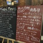 100143870 - 肉寿司が有名やねんでぇ