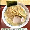 十二社 大勝軒 - 料理写真:メンマそば塩(870円)+生玉子(50円)
